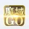 魔域GO安卓版