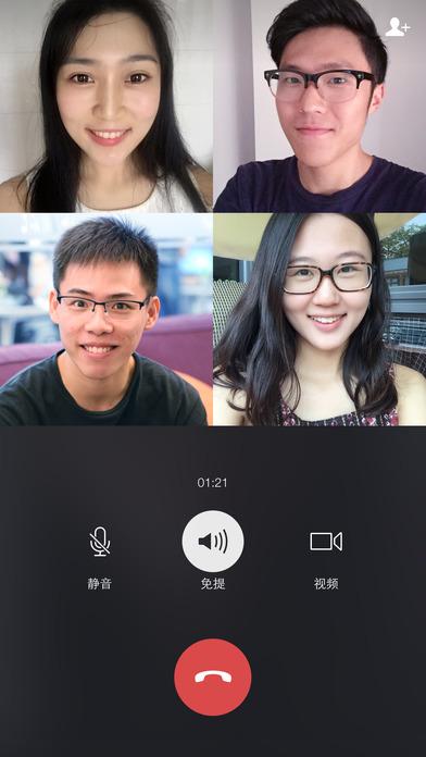 微信2017V6.5.7 iPhone版