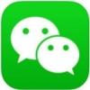 微信2017苹果版