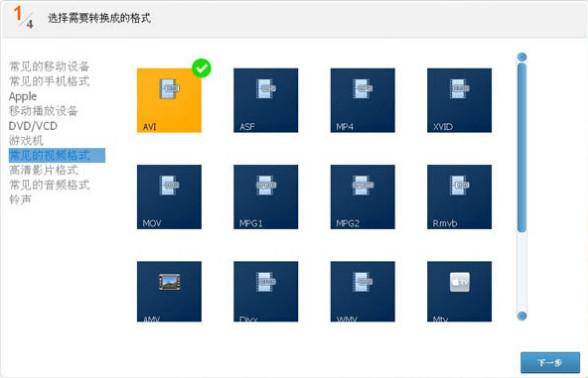 影视光盘制作专家V9.1 官方免费版