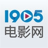 1905电影网 V4.2.7 破解版