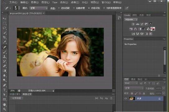photoshop精简版中文版V13.0 免费版