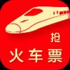 高铁抢票管家12306 V4.0.0 安卓版