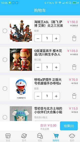 Yuki动漫V2.4.6 安卓版