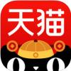 天猫 V5.27.3 iPhone版