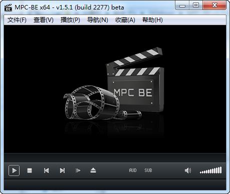 MPC播放器(MPC-BE)V1.5.2.3293 中文绿色版