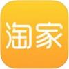 淘家 V1.3.3 iPhone版