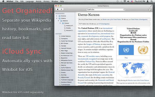 Wikibot Mac版V1.74 官方版