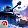 坦克世界闪击战 V3.4.2 IOS版