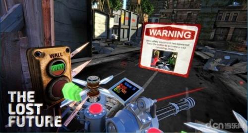 失落的未来VR射手V1.0.0 安卓版