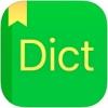 Naver词典 V2.1.3 iPhone版