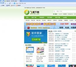 百度浏览器_百度浏览器官方下载_百度浏览器V8.7.100.4208官方版下载