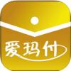 爱玛付钱包 V1.0 iPhone版