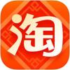 淘宝 V6.3.0 iPhone版