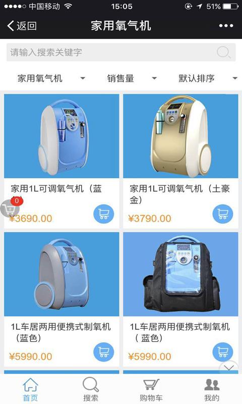 上海健康养生V1.9.1.0616 安卓版