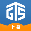 上海个税查询 V1.5.0 ios版