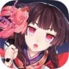 阴阳师万圣节版 V1.0 安卓版