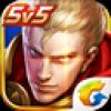 王者荣耀前瞻版账号共享器 V1.2.0 最新版
