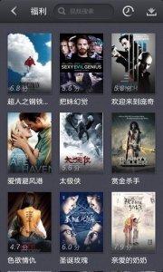 快乐TV云播V1.1 安卓版