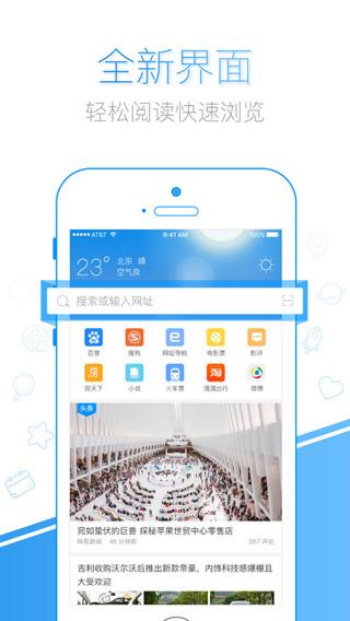 千影V1.3.3 安卓版