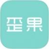 517歪果 V1.0.1 iPhone版