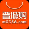 晋城购 V4.0.0 安卓版