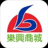 乐兴商城 V3.2.4 安卓版