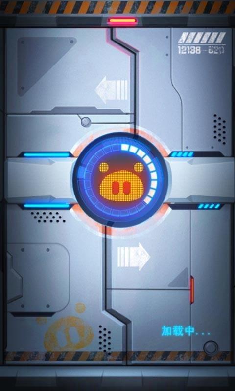 猪猪侠之决战光明V5.0.0 安卓版