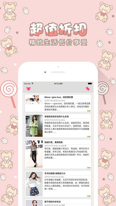 密牙V1.0 iPhone版