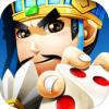 富甲三国 V1.1.3 iPhone版
