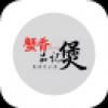 蟹香品记煲 V1.9.8 安卓版