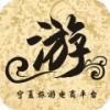 宁夏旅游电商平台 V1.0 ios版
