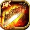 轩辕龙城 V1.0.0 安卓版