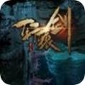 轩辕剑剑之缘 V1.0 安卓版