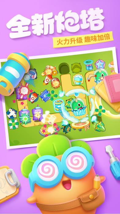 保卫萝卜3新春版V1.6.5 iPhone版