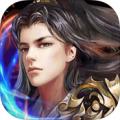 英雄炼狱无极 V1.0 iPhone版