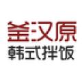 釜汉原 V1.9.8 安卓版