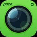POCO相机 V3.2.4 安卓版