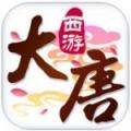 大唐西游 V1.0.0 安卓版