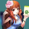 乐乐安徽麻将 V1.0 iPhone版