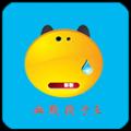 幽默段子王 V2.0 安卓版