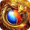 烈火武神 V1.0 安卓版