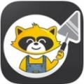 浣熊师傅 V1.1.6 iPhone版