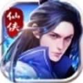 灵剑仙境 V1.0 安卓版