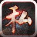 传奇蓝月 V1.0 安卓版