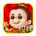 约牌棋牌圈作弊器 V3.2.0 安卓版