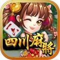 一六四川麻将 V1.0 iPhone版