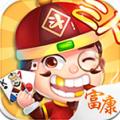 富康斗地主 V1.0.5 iPhone版