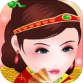 哈哈斗地主 V3.3 iPhone版
