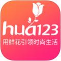 hua123 V2.0.1 iPhone版